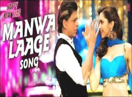 Manwa laage single